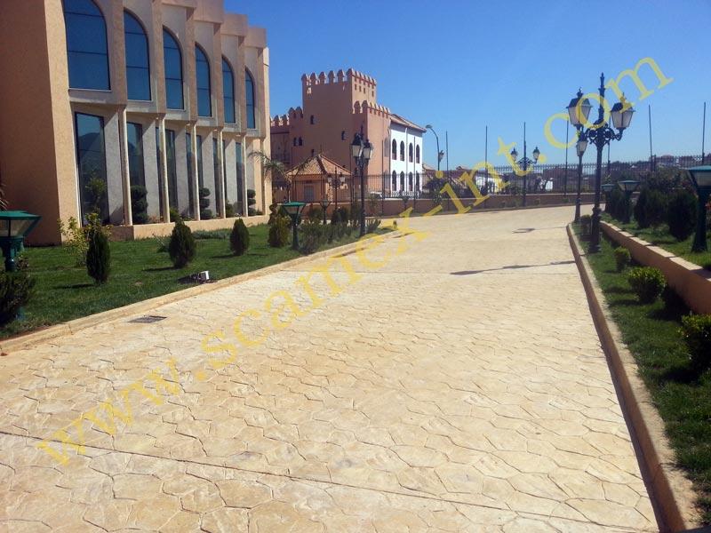 Le centre islamique